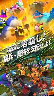 Androidアプリ「ビリオンローズ(Billion Lords)」のスクリーンショット 3枚目