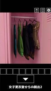 Androidアプリ「脱出ゲーム 女子更衣室からの脱出2」のスクリーンショット 3枚目