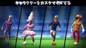 Androidアプリ「スキルツインズ:サッカーゲーム - サッカーのスキル」のスクリーンショット 5枚目