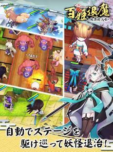 Androidアプリ「百姫退魔-放課後少女-」のスクリーンショット 2枚目