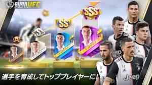 Androidアプリ「【サッカーゲーム】モバサカUltimate Football Club~選択アクションサッカーゲーム」のスクリーンショット 3枚目