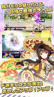 Androidアプリ「キュイディメ」のスクリーンショット 3枚目