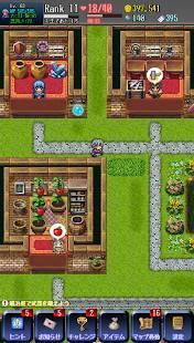 Androidアプリ「Eternal Rogue ~エターナルローグ~」のスクリーンショット 2枚目