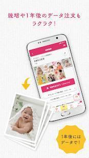 Androidアプリ「ポケットアリス(PocketAlice)」のスクリーンショット 4枚目