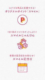 Androidアプリ「ポケットアリス(PocketAlice)」のスクリーンショット 5枚目