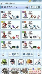 Androidアプリ「東方玉霊宮」のスクリーンショット 3枚目