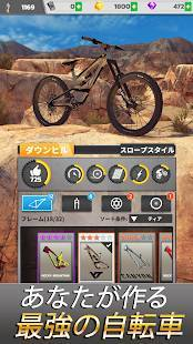 Androidアプリ「Bike Unchained 2」のスクリーンショット 4枚目