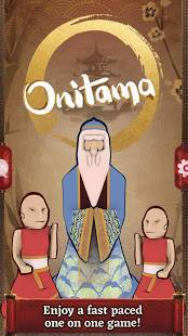 Androidアプリ「Onitama - The Strategy Board Game」のスクリーンショット 1枚目