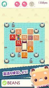 Androidアプリ「Alphabear 2: 英語を練習しよう!」のスクリーンショット 2枚目