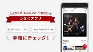 Androidアプリ「スクウェア・エニックス アプリ」のスクリーンショット 1枚目