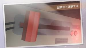 Androidアプリ「魂の架け橋 ー序章ー」のスクリーンショット 4枚目