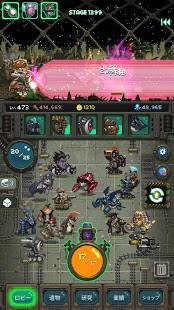 Androidアプリ「世界怪獣戦争」のスクリーンショット 5枚目