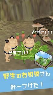 Androidアプリ「シュール水槽 【放置育成ゲーム】」のスクリーンショット 2枚目