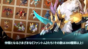 Androidアプリ「ファントムゲート: The Last Valkyrie」のスクリーンショット 5枚目