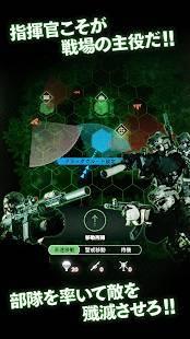 Androidアプリ「BLACK COMMAND」のスクリーンショット 2枚目