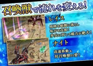 Androidアプリ「【50vs50】ファンタジーアース ジェネシス「Fantasy Earth Genesis」」のスクリーンショット 4枚目