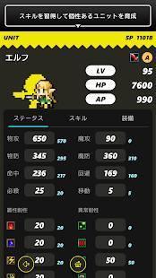 Androidアプリ「ポケットロード EX」のスクリーンショット 4枚目