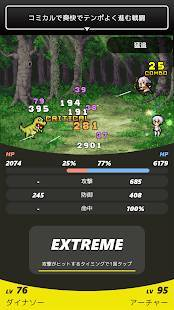 Androidアプリ「ポケットロード EX」のスクリーンショット 1枚目