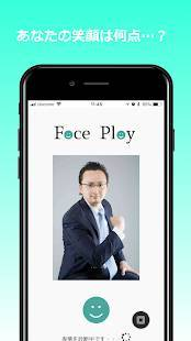 Androidアプリ「FacePlay -AI表情診断-」のスクリーンショット 1枚目
