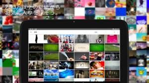 Androidアプリ「GIF Wallpaper - 動く壁紙を設定できるアプリ」のスクリーンショット 5枚目
