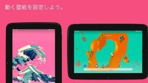 Androidアプリ「GIF Wallpaper - 動く壁紙を設定できるアプリ」のスクリーンショット 4枚目