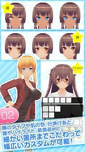 Androidアプリ「カスタムキャスト」のスクリーンショット 2枚目