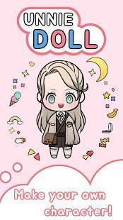 Androidアプリ「Unnie doll」のスクリーンショット 1枚目