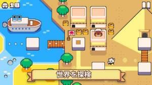 Androidアプリ「スーパーキャット物語 2」のスクリーンショット 4枚目