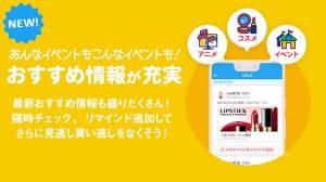 Androidアプリ「ふぁぼりま」のスクリーンショット 2枚目
