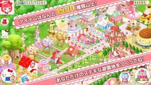 Androidアプリ「ハローキティワールド2~かわいいデコレーションのサンリオ箱庭ゲーム~ magic park 無料」のスクリーンショット 2枚目