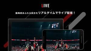 Androidアプリ「バスケットLIVE」のスクリーンショット 4枚目