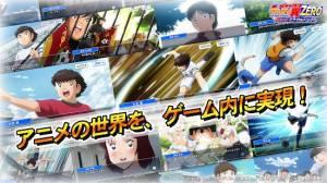 Androidアプリ「キャプテン翼ZERO~決めろ!ミラクルシュート~」のスクリーンショット 4枚目