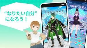 Androidアプリ「カラオケ×バーチャルライブ配信ならトピア(topia)- カラオケ12000曲が歌い放題 -」のスクリーンショット 3枚目