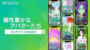 Androidアプリ「カラオケ×バーチャルライブ配信ならトピア(topia)- カラオケ9000曲が歌い放題 -」のスクリーンショット 3枚目