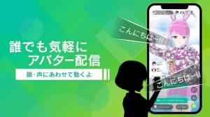 Androidアプリ「カラオケ×バーチャルライブ配信ならトピア(topia)- JOYSOUND楽曲が無料で歌い放題 -」のスクリーンショット 4枚目