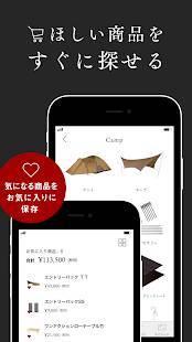 Androidアプリ「Snow Peak」のスクリーンショット 2枚目