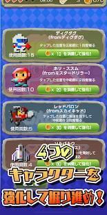 Androidアプリ「トレジャー発掘!Diggers」のスクリーンショット 4枚目