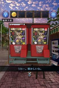 Androidアプリ「脱出ゲーム 誰もいない街」のスクリーンショット 3枚目