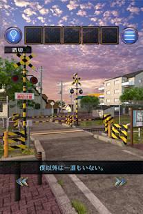 Androidアプリ「脱出ゲーム 誰もいない街」のスクリーンショット 2枚目