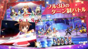 Androidアプリ「少女 歌劇 レヴュースタァライト -Re LIVE-」のスクリーンショット 2枚目