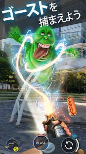 Androidアプリ「ゴーストバスターズ - Ghostbusters World」のスクリーンショット 2枚目