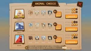 Androidアプリ「動物王国オンライン」のスクリーンショット 2枚目