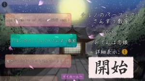 Androidアプリ「東方鍵盤遊戯」のスクリーンショット 2枚目