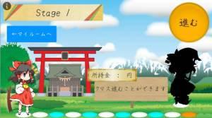 Androidアプリ「東方鍵盤遊戯」のスクリーンショット 3枚目