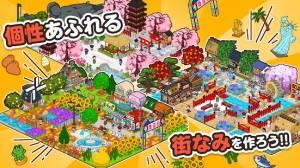 Androidアプリ「箱庭商店街」のスクリーンショット 5枚目