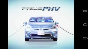 Androidアプリ「PRIUS PHV オーナーズナビゲーター」のスクリーンショット 1枚目
