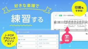 Androidアプリ「ピアノ楽譜で練習できるAIピアノコーチ -ピアノ練習アプリ(無料楽譜あり)」のスクリーンショット 1枚目