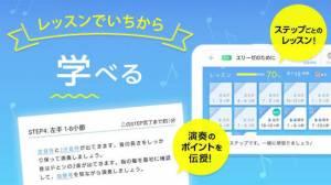Androidアプリ「ピアノ楽譜で練習できるAIピアノコーチ -ピアノ練習アプリ(無料楽譜あり)」のスクリーンショット 4枚目