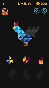 Androidアプリ「ザピース(The Piece) - アートブロックパズルゲーム!」のスクリーンショット 2枚目