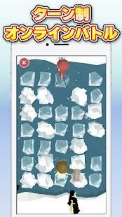 Androidアプリ「Drift ice Crusher~氷クラッシュバトル~オンライン」のスクリーンショット 1枚目